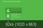 Veeam Endpoint Backup FREE 1.5.0.306 (x86-x64) (2016) {Eng}