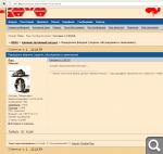 http://s8.hostingkartinok.com/uploads/thumbs/2018/10/9b3ac2d01e169a716328143a714b531e.png