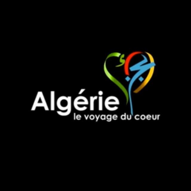 algeria-tourism-logo.png