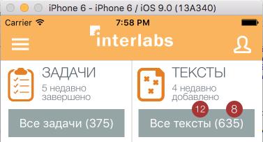 Снимок экрана 2015-10-18 в 19.58.41.png