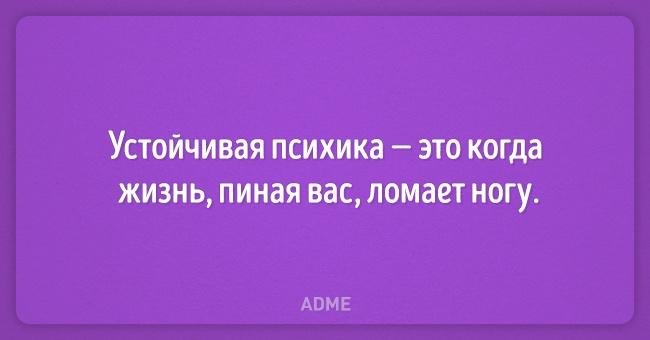 4765310-650-1448884048-4.jpg