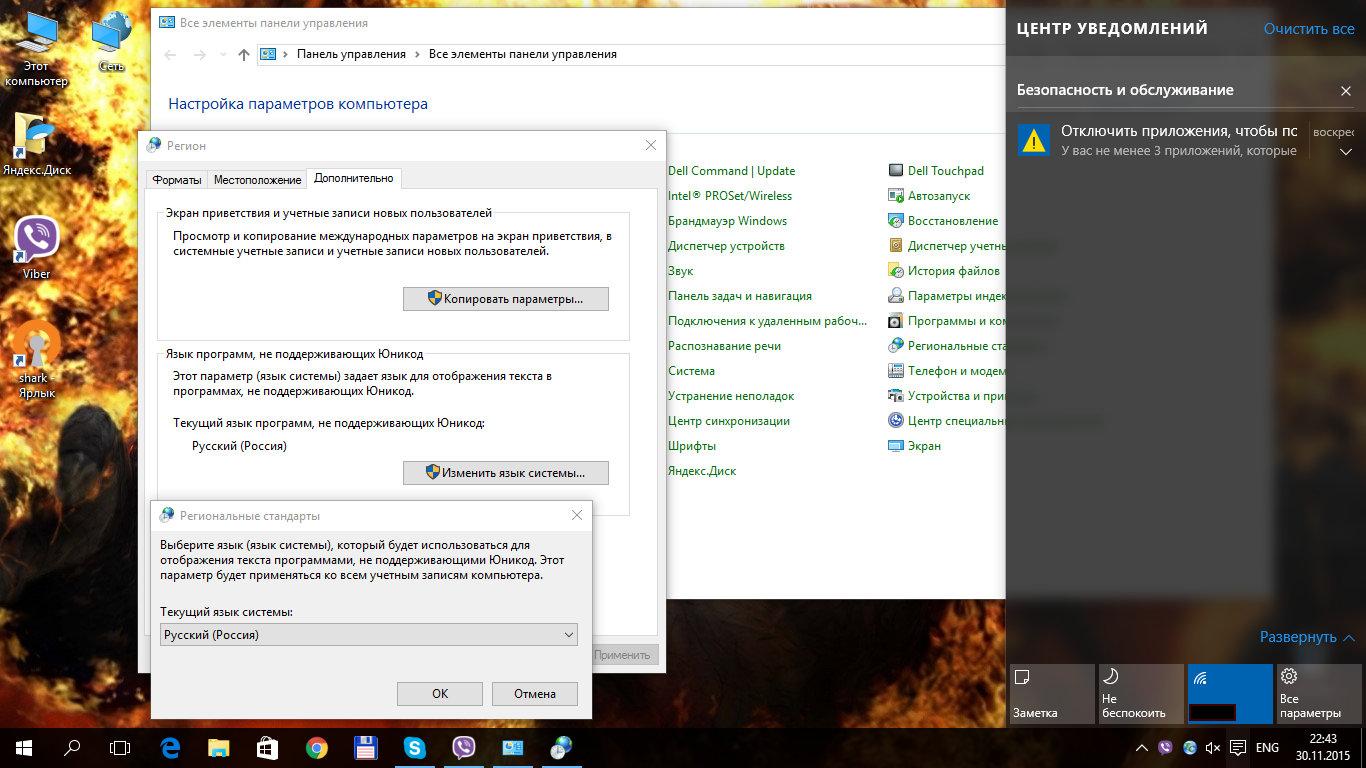 Dell_RUS.jpg