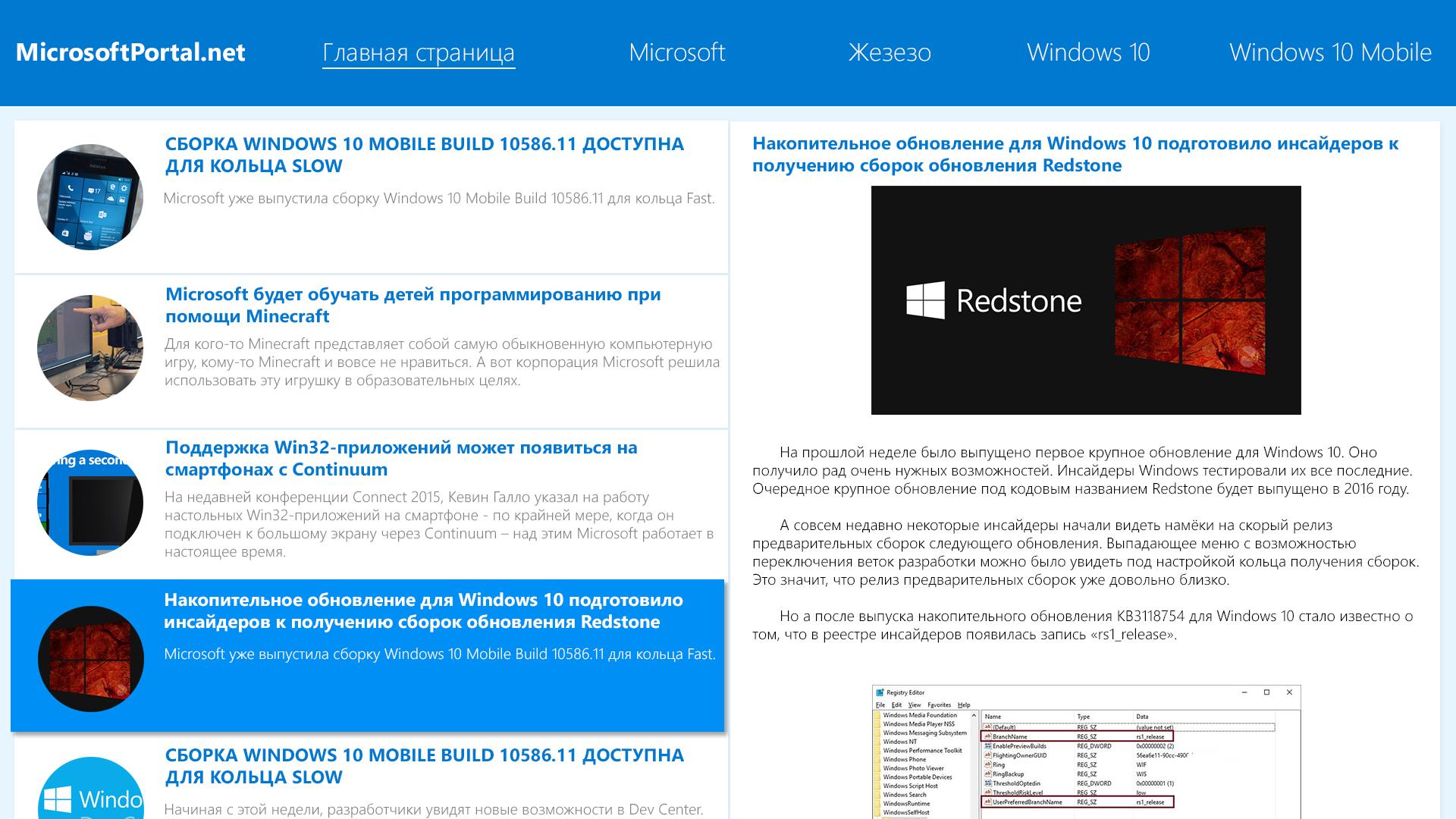 MicrosoftPortal.png