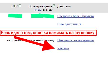 33-Безымянный.png