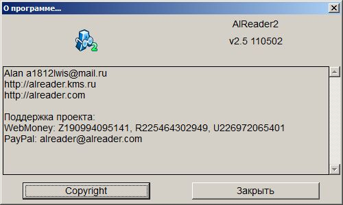 Alreader2-version_zpsed9f5382.JPG