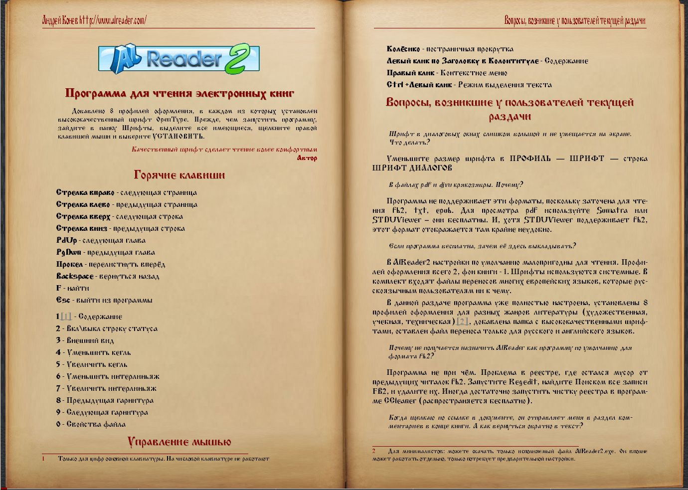 Alreader2-7_zpse6071f59.JPG