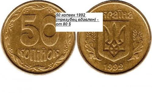 Нумизматика цены на монеты украины регулярные монеты