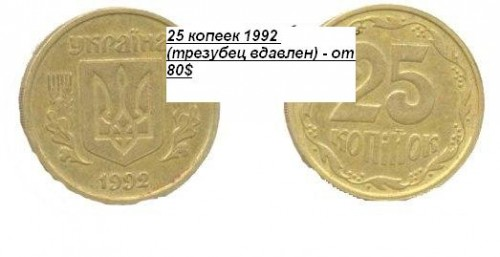 Нумизматика украины куплю разновиды монет ссср