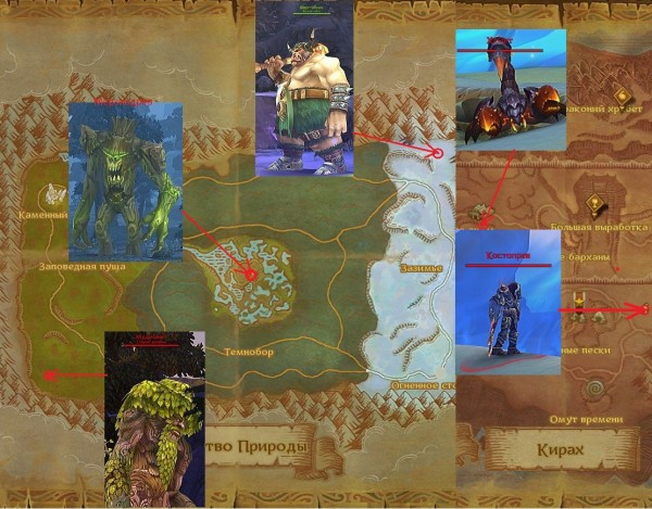 13_царство природы+кирах.jpg