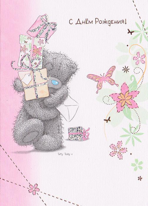 Поздравительные открытки с мишки тедди
