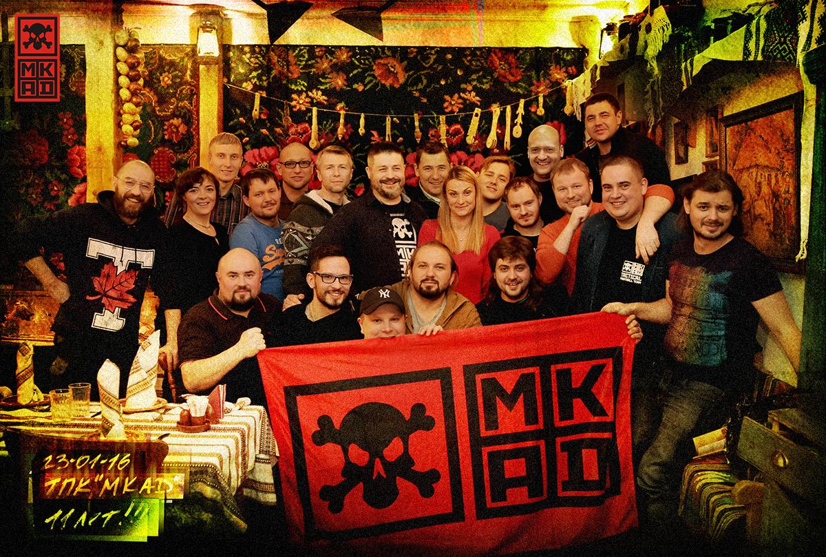 MKAD Group 23-01-16 Offic 1200 grain.JPG