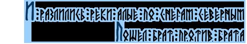 http://s8.hostingkartinok.com/uploads/images/2016/02/1c1009e302f2e5d28c3e2138deb0e3c0.png