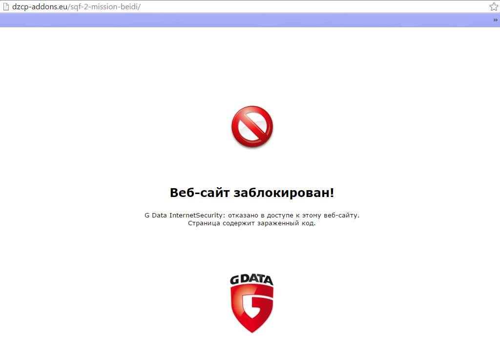 веьсайтблокирован.png