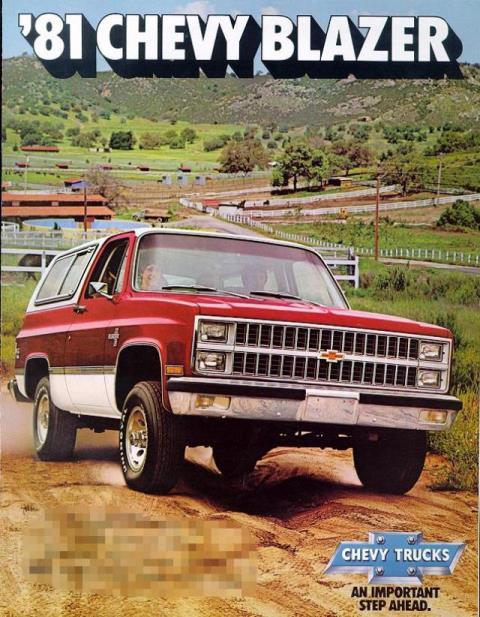 1981 K5 Blazer.jpg