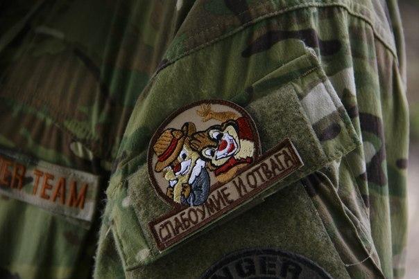 Рада сегодня рассмотрит просьбу к США заключить оборонное соглашение с Украиной и присоединение к Международной конвенции о спасании - Цензор.НЕТ 3575