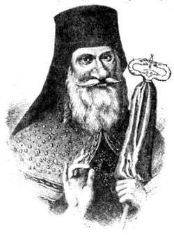 Григорій (Георгій, Юрій) Кониський.