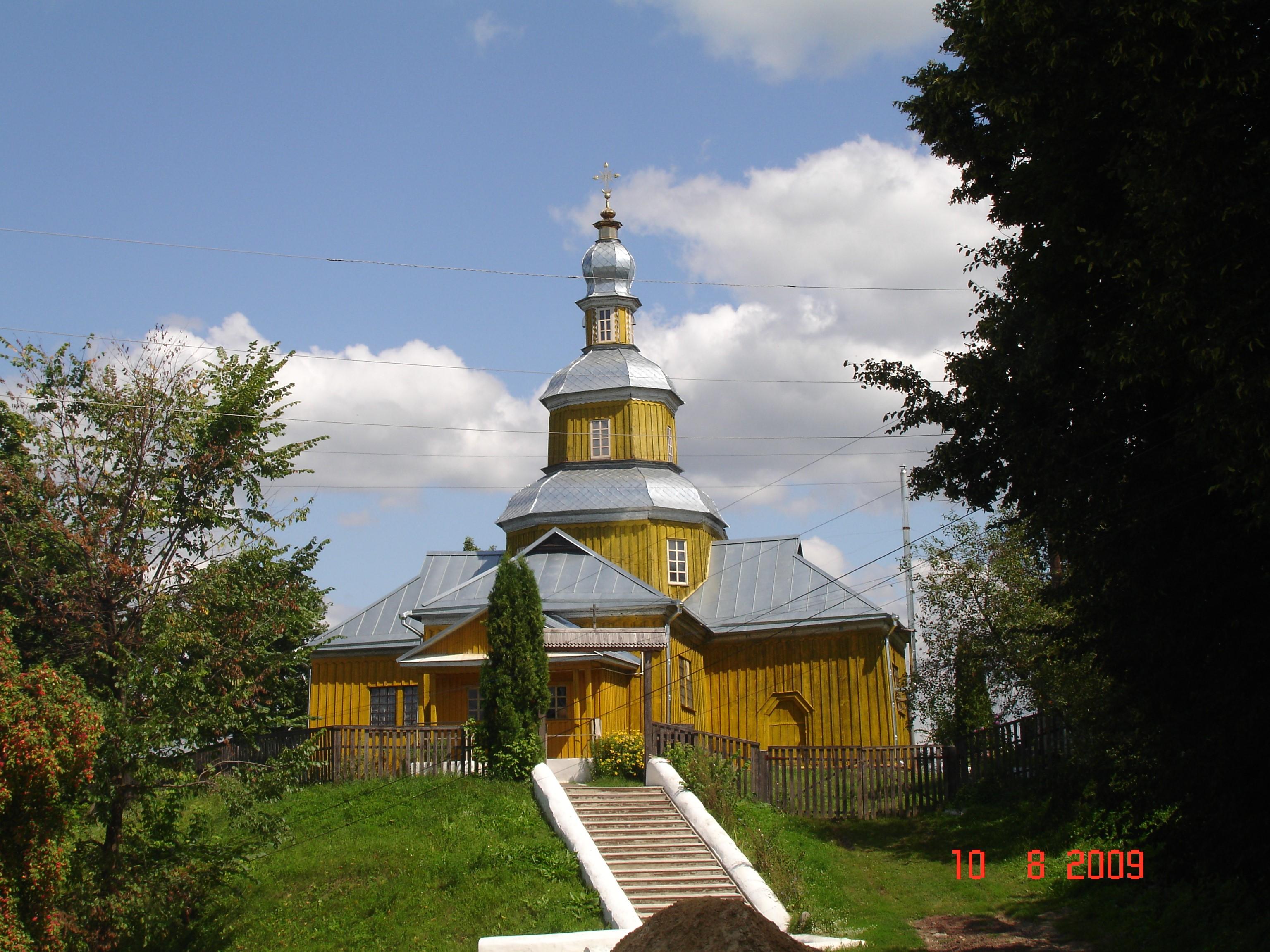 Новгород-Сіверський. Свято-Микільська церква (1762). Фото — Тетяна Чернецька (2009).