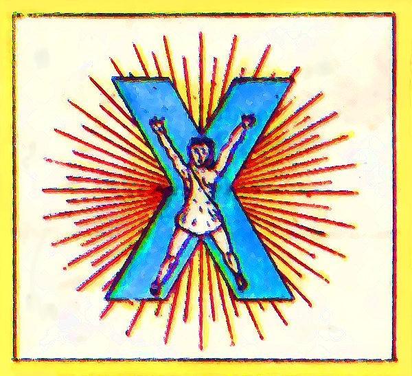 Прапор Охтирського козацького полку.