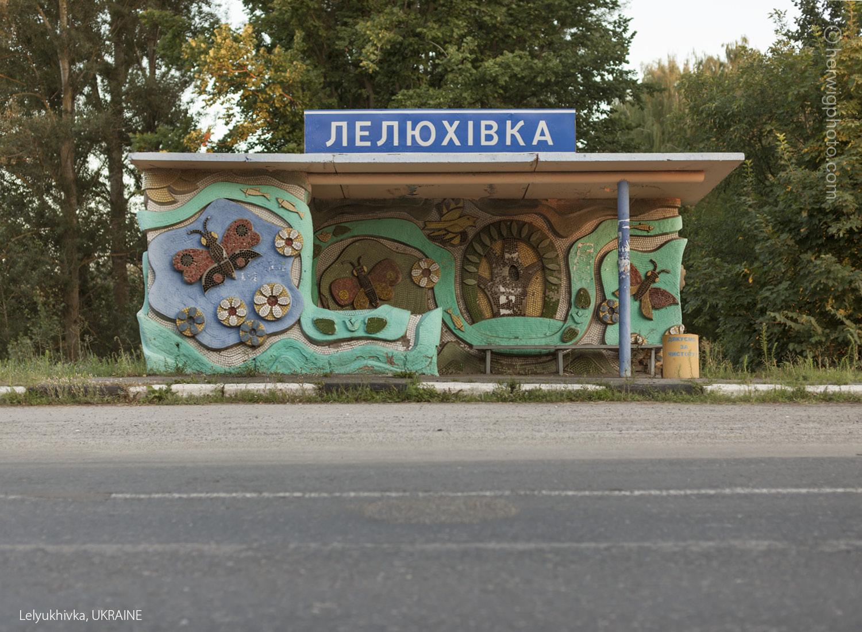 Кумедні автобусні зупинки часів союзу
