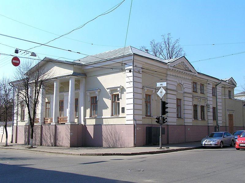 фото: Харків. Будинок фон Мінстера