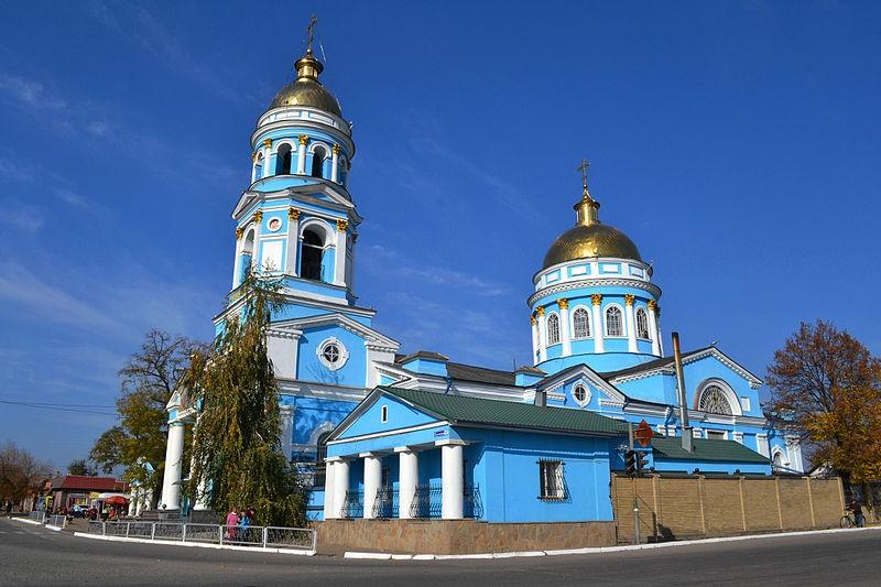 Фото:  Свято-Вознесенський собор (1826)