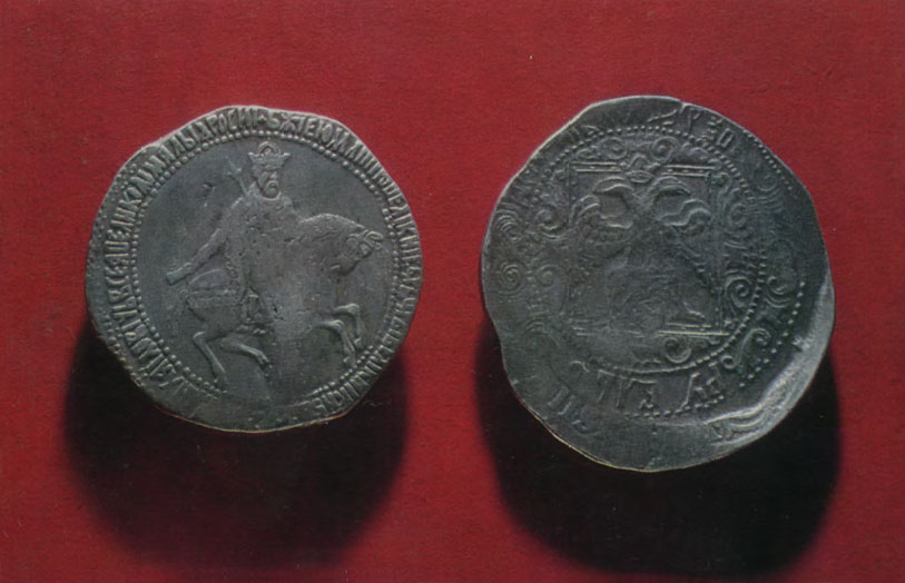 coin_Page_17.jpg