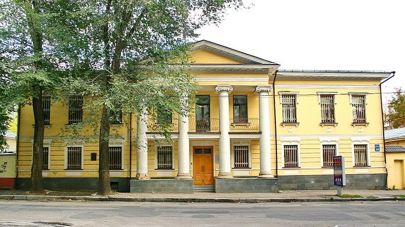 фото: Харків. Будинок Сердюкова