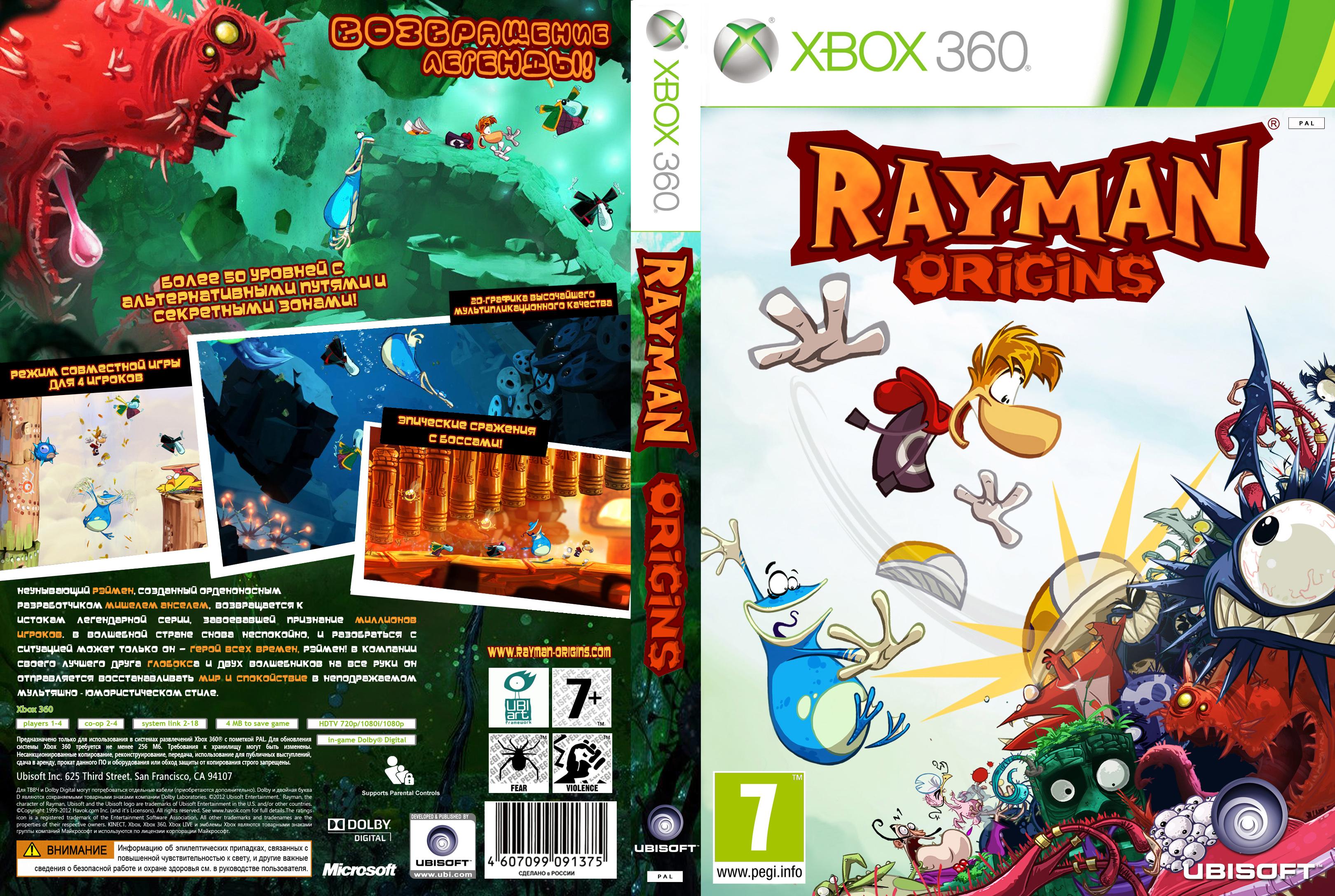 [covrik.com]Rayman Origins Xbox 360.jpg