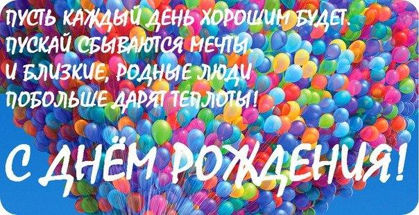 pozdravleniya-s-dnem-rozhdeniya-kartinki-muzhchine-8.jpg