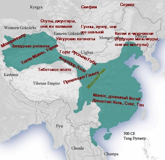 Tang_Dynasty_circa_700_CE_dop.jpg