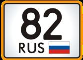 11Безымянный.png