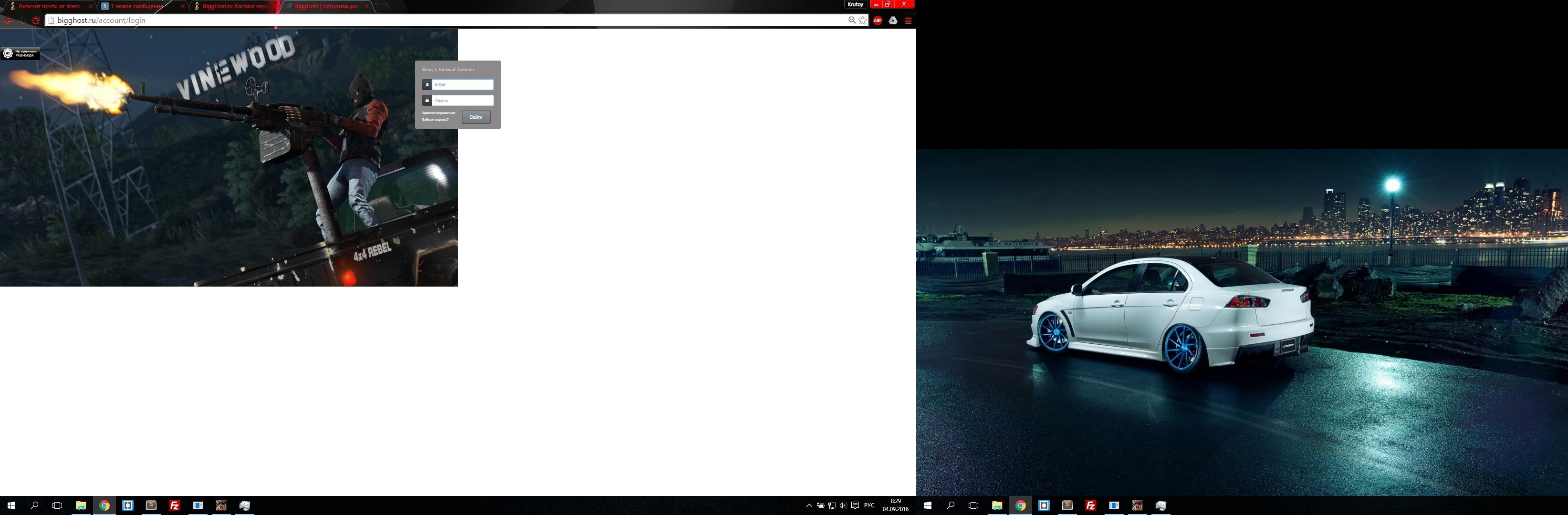 Снимок экрана (48).png