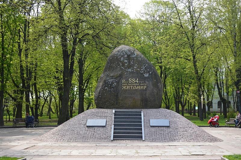 Житомир. Камінь на честь заснування міста