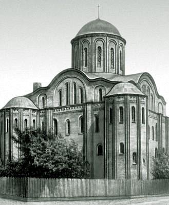 Овруч. Свято-Василівський собор