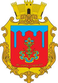 Герб міста Коростеня.