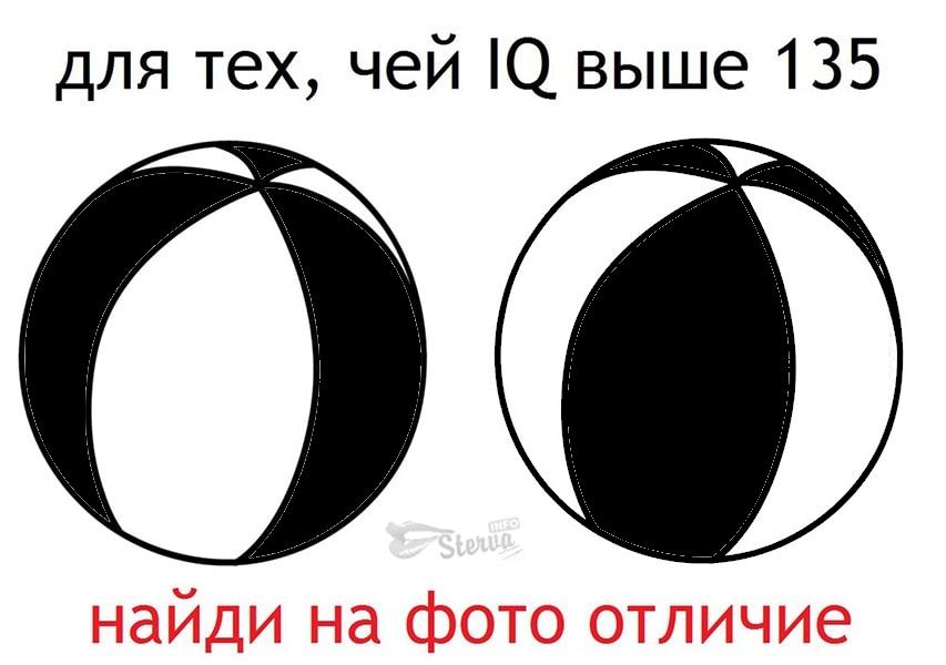 медом найти отличие на картинке с мячами выбора проводов подключения
