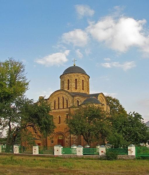 Овруч. Церква Св. Василія