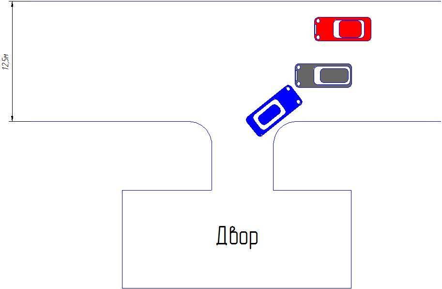 Автозагадка.jpg