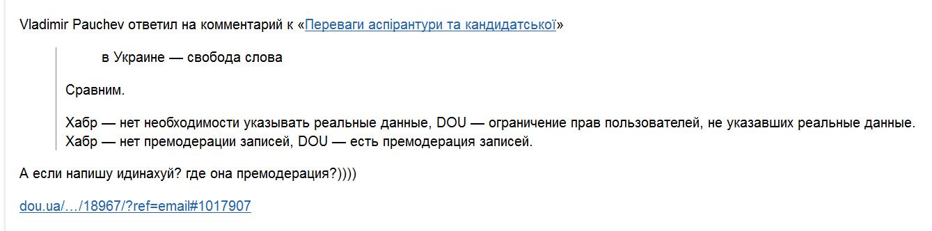 screenshot_92.png