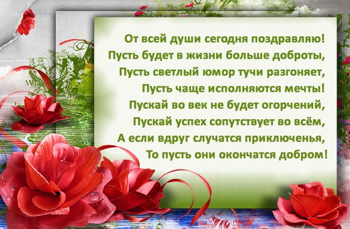 otkrytki_s_dnem_rozhdeniya_zhenshchine_krasivye_17.jpg