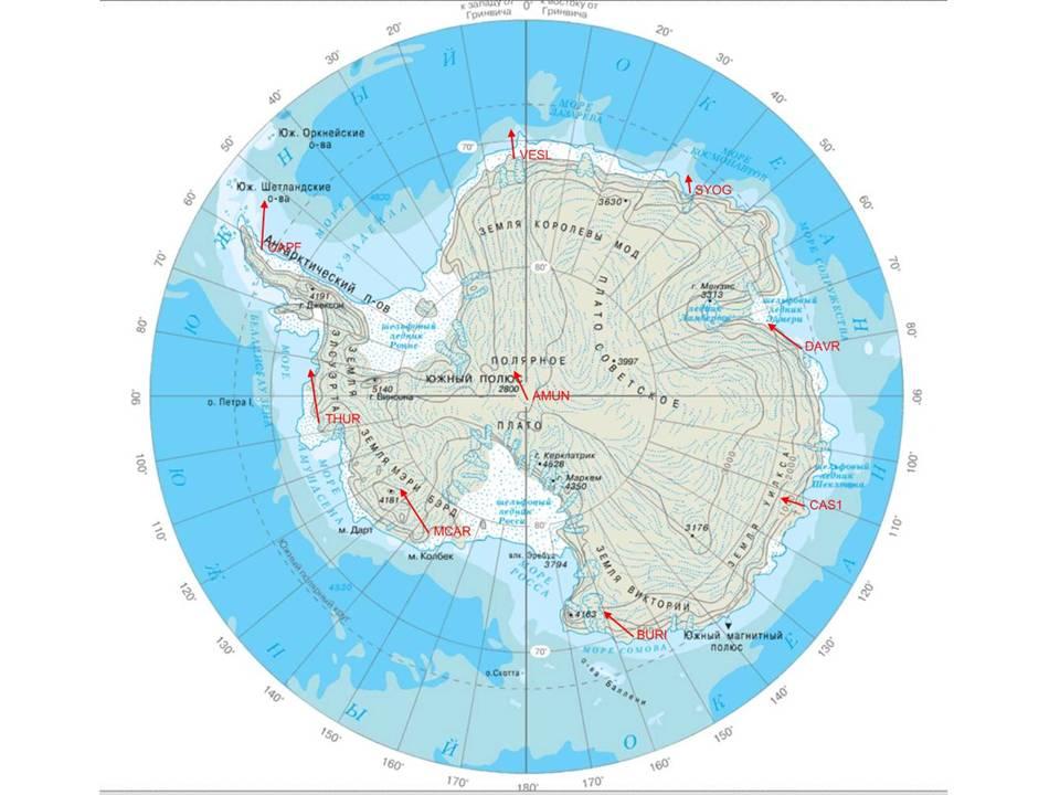 Антарктида 1.jpg