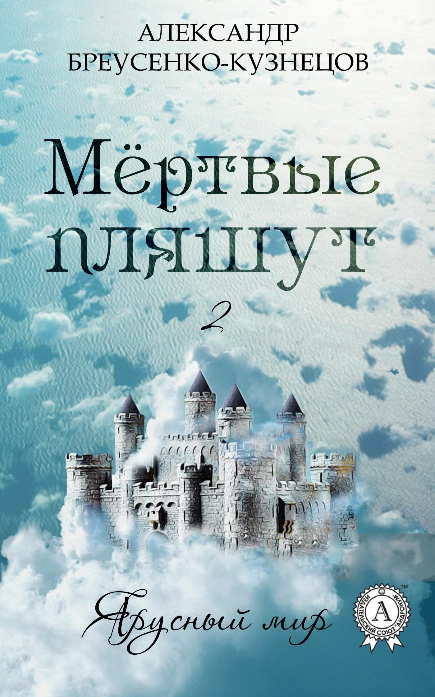 cover-2 Mjort 2.jpg
