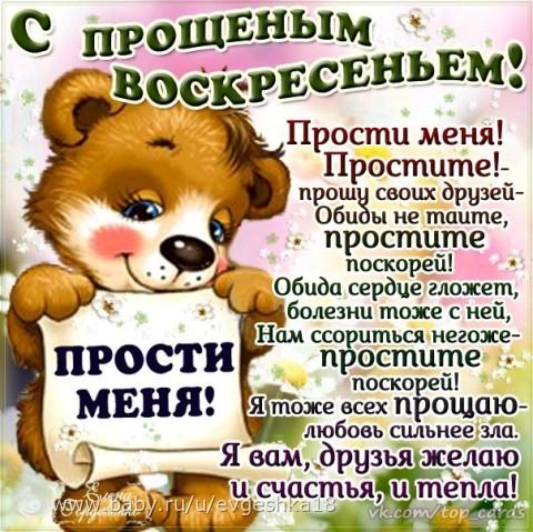 411ccb4ea97d4659ffb709dcbad1a29f.jpeg