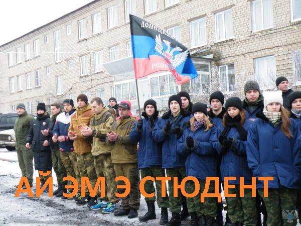 """""""Приглашаем вас в наш русский мир. Вы можете отпраздновать запрещенные в Украине праздники. Мы вас вылечим и выучим детей"""", - боевики объявили о гумпрограмме """"для своих на той стороне"""" - Цензор.НЕТ 4642"""