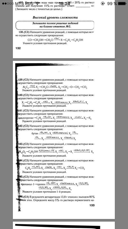 u2yRYyds-Ks (1).jpg