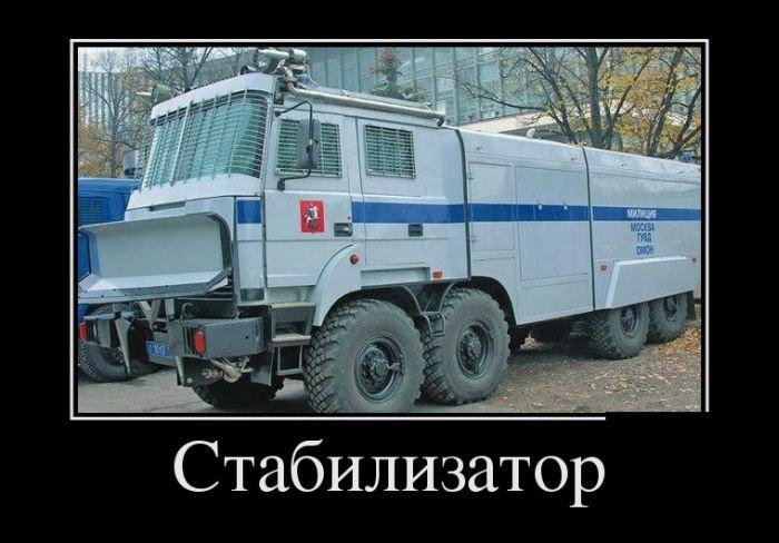 demotivatory_na_subbotu_30_foto_13.jpg