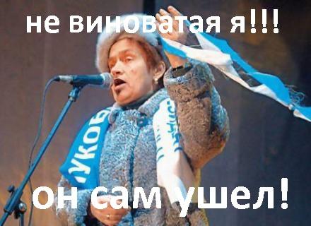 Янукович рассказал Der Spiegel о встречах с Путиным и разводе c Людмилой - Цензор.НЕТ 8685