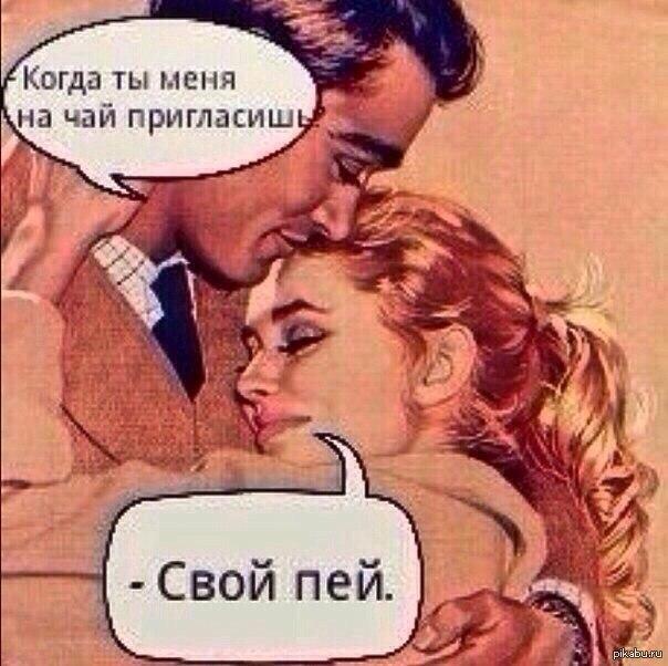 Русское порно пригласил знакомую на чай, молодежь