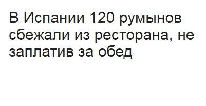 C5_ejQQXMAA6rO0.jpg large.jpg