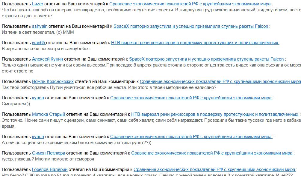 lizhu-russkuyu-zhenu-molodaya-suchka-trahaetsya-na-foto
